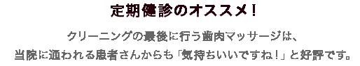 sinryo-03-2